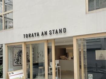 【TORAYA AN STAND】絶品グルメ!