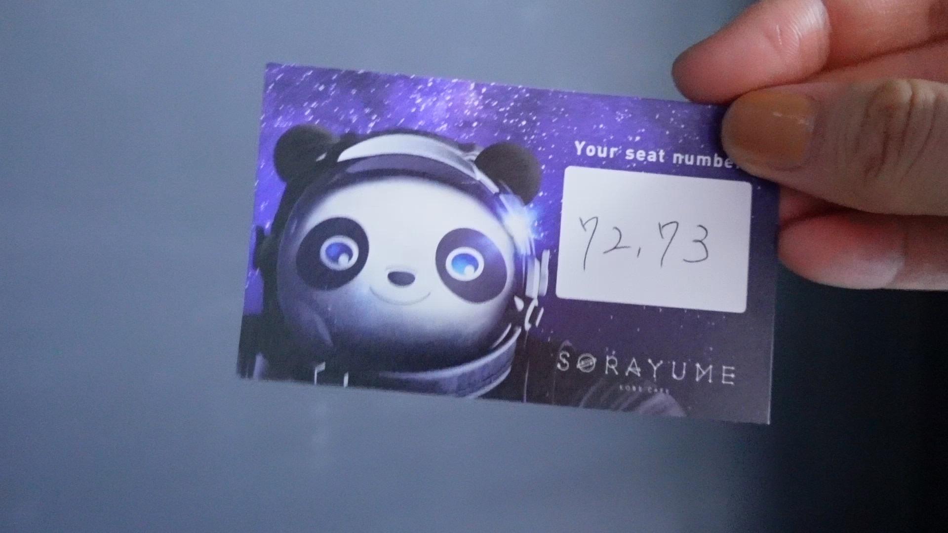 【神戸】宇宙空間体験型プロジェクションマッピングカフェがNew open!「SORA YUME KOBE CAFE」ではボックサンとのコラボスイーツがいただける!?_6