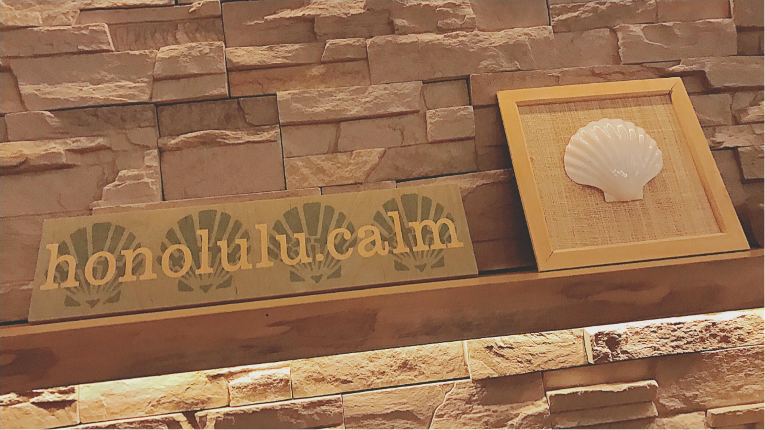 ★名古屋のおしゃれエリア、『千種区覚王山』そこで見つけた可愛すぎるお店、紹介します★_7