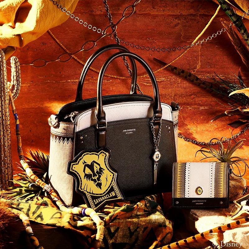 サバナクロー寮をイメージしたハンドバッグ、ミニ財布、チャームの写真