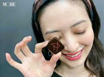 逢沢りなは、チョコより甘い!? 【モデルのオフショット】