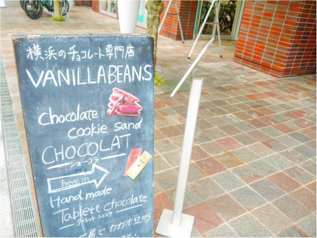 """【グルメ】チョコレートで幸せになる!"""" 横浜 """" 発祥のチョコレート専門店『VANILLA BEANS』_1"""