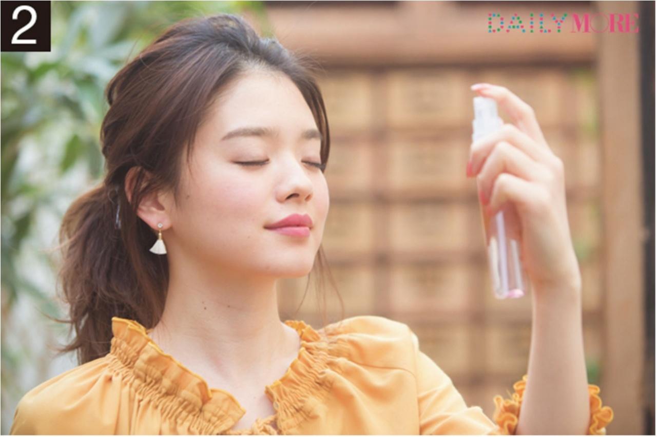 デート中の花粉症の心配を解決♪ お外デートではこう直せ!【ピンチをチャンスに♡デートの緊急お直しメイクマニュアル】_3_2