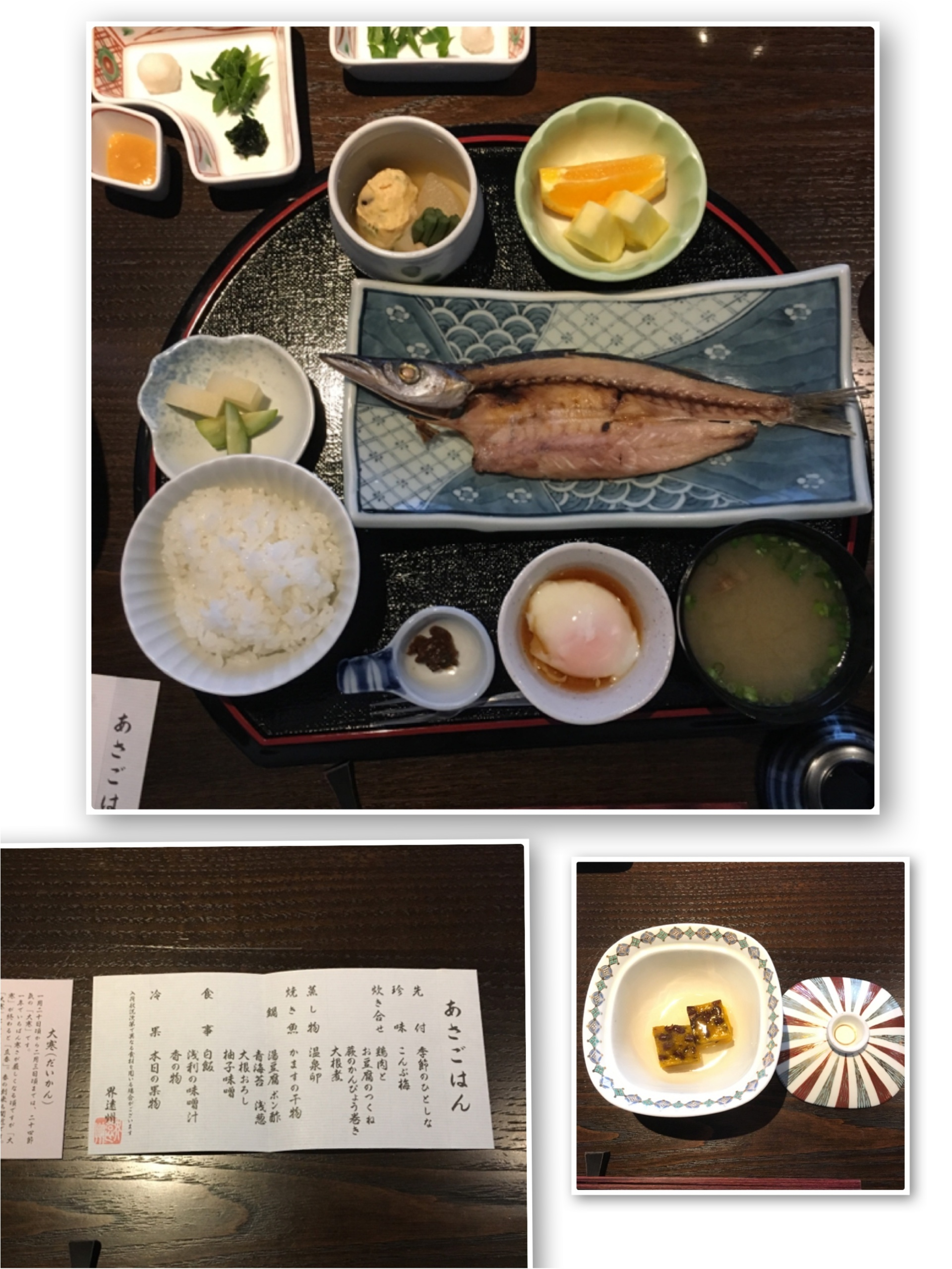 東京から車ですぐ行ける♡ 穴場な『星野リゾート 界 遠州』でほっこり女子旅♡_5