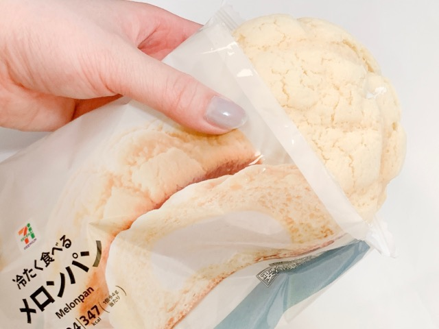 【おすすめアイス】セブンで買える「冷たく食べるメロンパン」って?_3