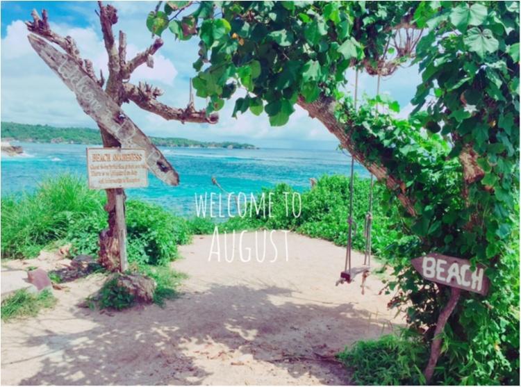 【TRIP】旅好き必見!プロトラベラーの間でも話題。「DREAM BEACH」☆ 夢の海に行ってきました。 _5
