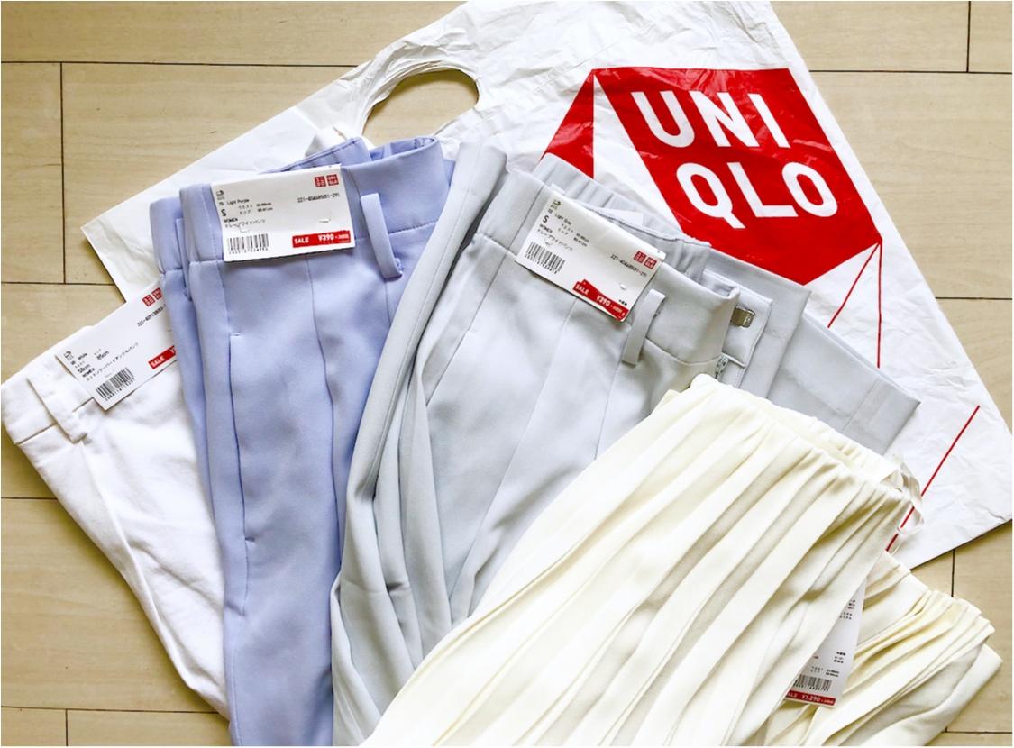 【UNIQLO】衝撃価格。今から使える《春色ボトム》4着で¥3000以下でした!!_1