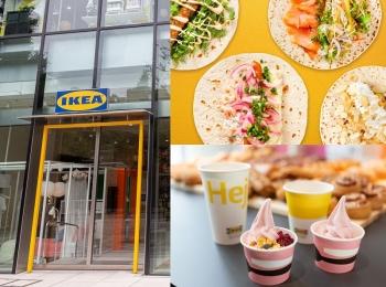 「IKEA 原宿」が6 /8にオープン! 注目は、国内初のスウェーデンコンビニ&カフェ☆ 限定メニューも