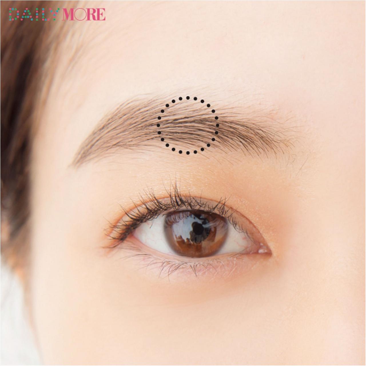 眉毛特集 - 世界一正しい眉の描き方 | アイブロウの描き方、メイクのプロセスやテクニックまとめ_33