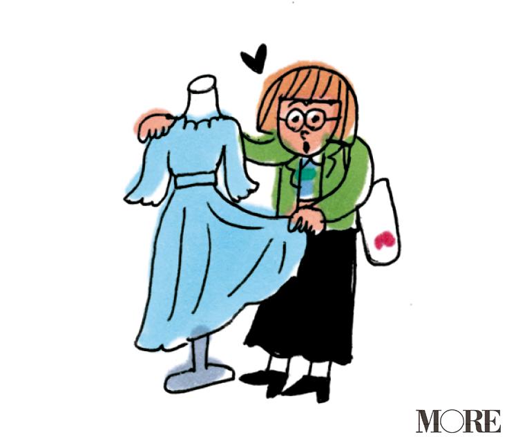 モア編集スタッフが年始のセールで買いたいアイテムは? | ファッション・ルミネ新宿・おすすめショップ・おすすめアイテム_16