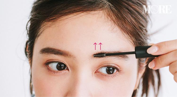 20代後半女子向け メイク特集 | デート用モテメイクから、眉毛の描き方まで_29