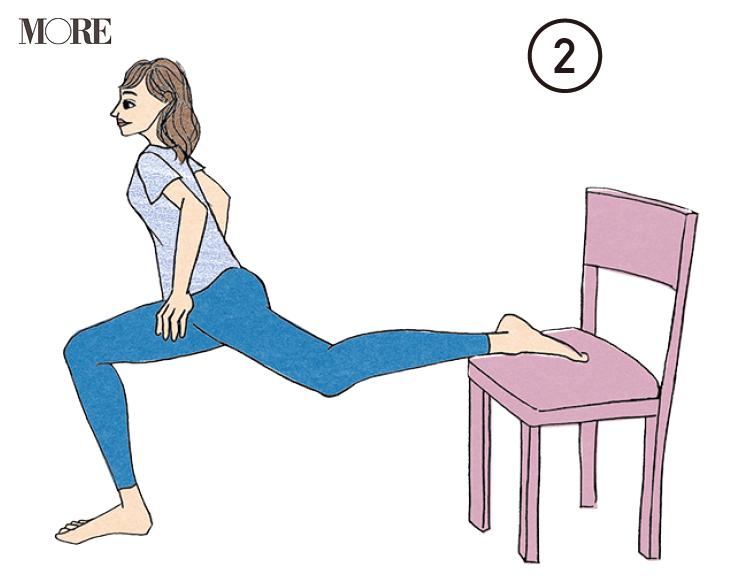美脚を目指して簡単自宅トレーニング! 内もも&ヒップに効く!! モアモデル鈴木友菜が実践している脚トレを伝授 photoGallery_1_5