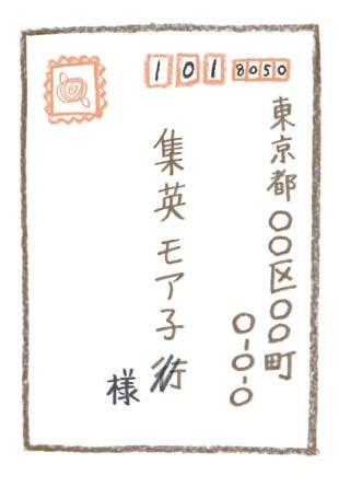結婚式特集《マナー編》 - 招待状やご祝儀、服装、受付、食事のマナーまとめ_26