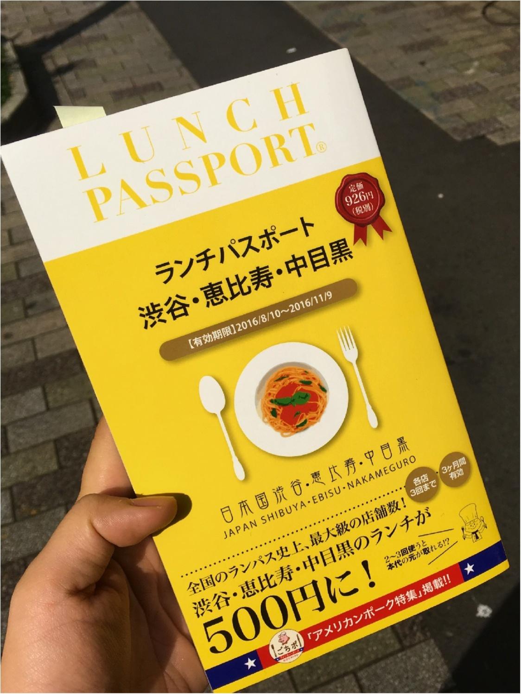 500円でローストビーフ丼?!_1