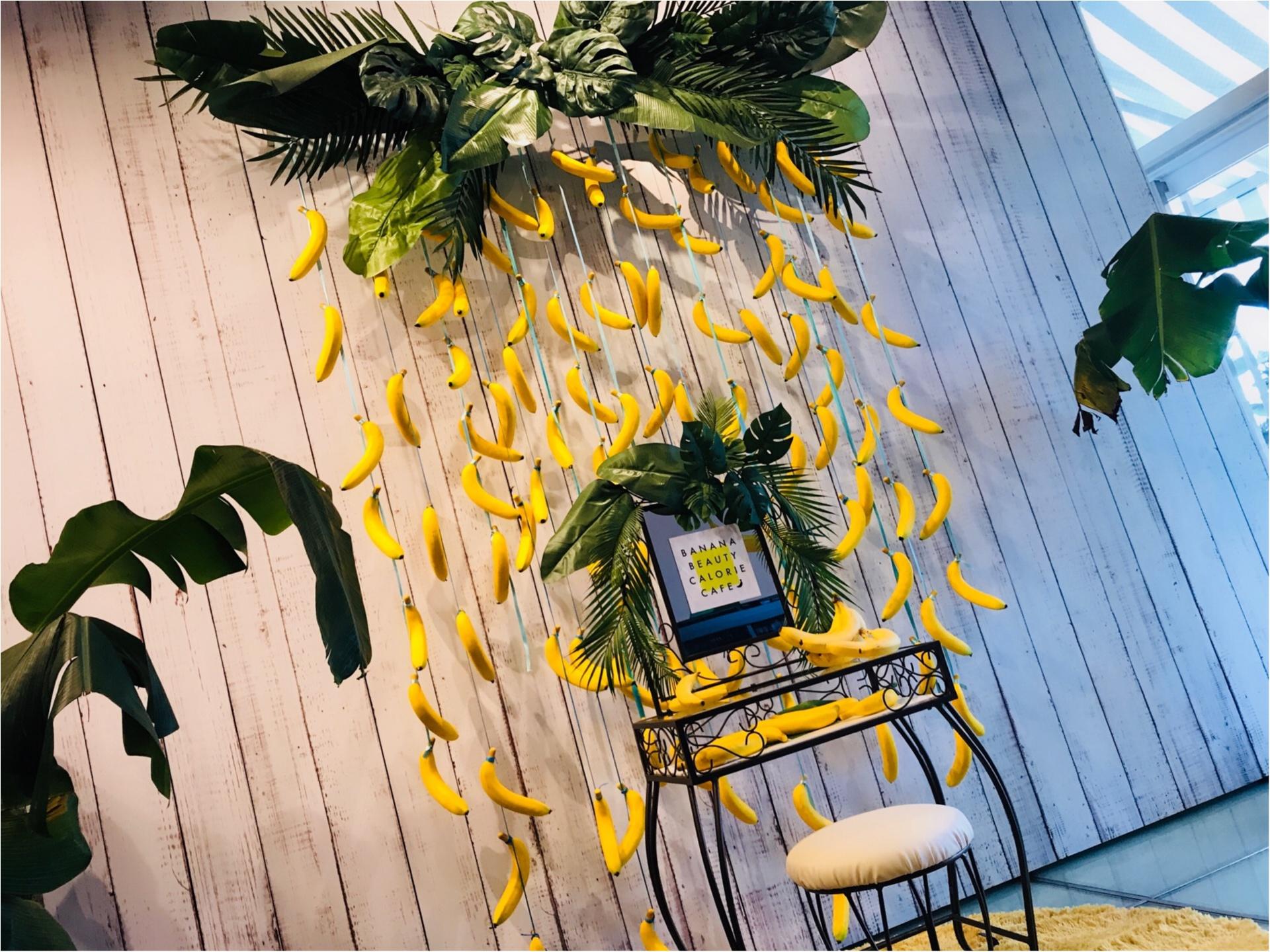 4日限定オープン!【バナナビューティーカロリーカフェ】がバナナづくしだった♡_6