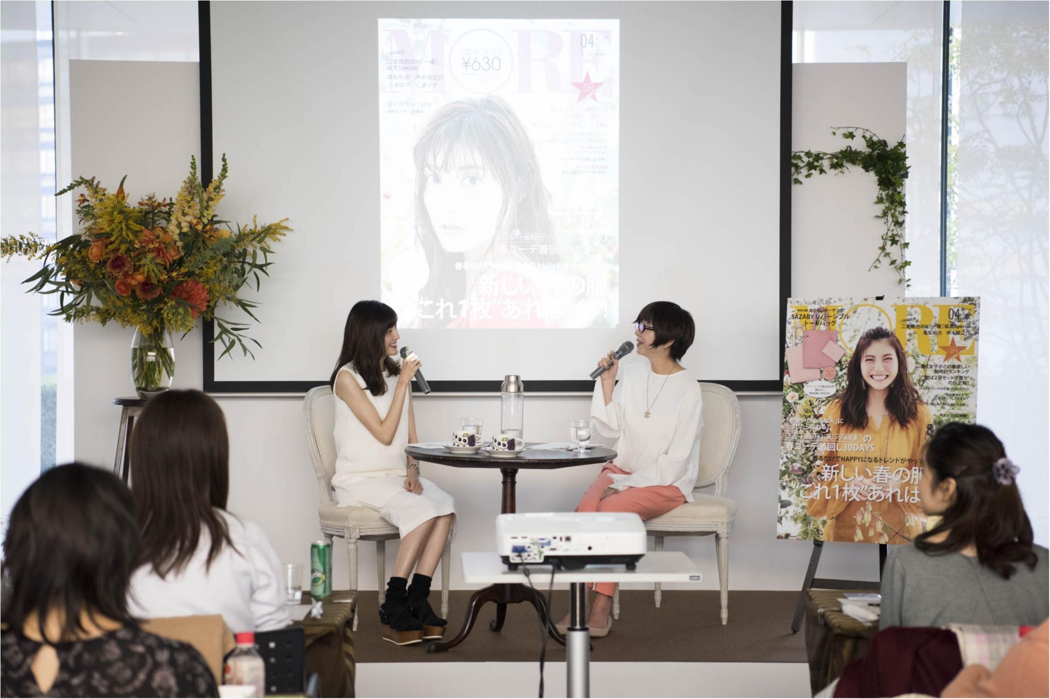 モデル佐藤ありさのこだわりがぎゅっ! 大人気ブランドの新作をイベントで発表しちゃいました☆_2