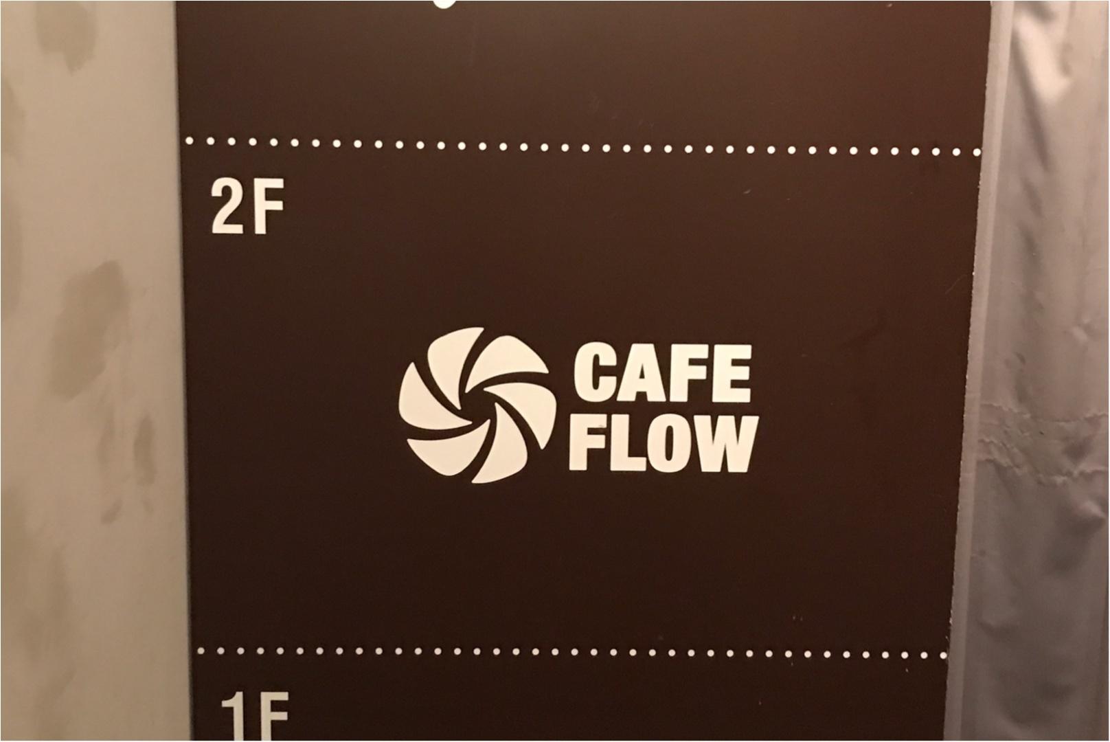 ★流行のクリームソーダ♪名古屋で飲むなら、まずココへ行くべし!★_2