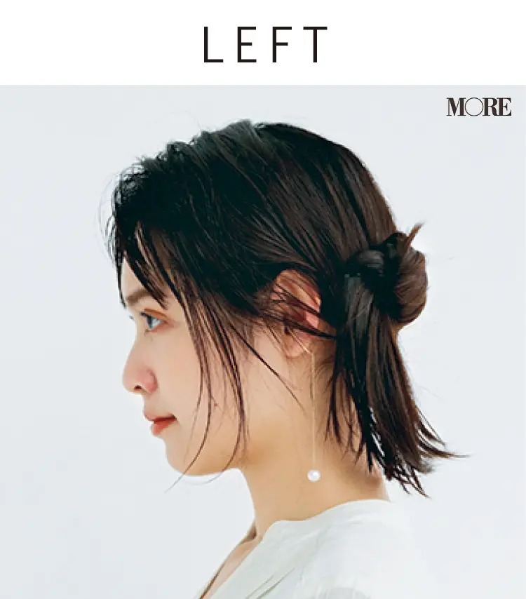 左から見た髪型
