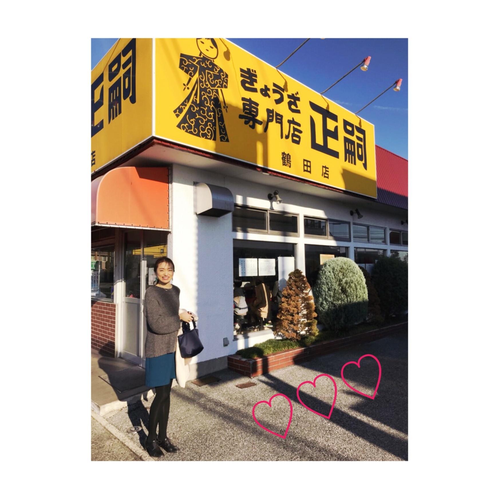《ご当地MORE★1人前¥210の破格!最強コスパ!》【宇都宮餃子】を食べに行くなら〝正嗣〟がオススメです❤️_1