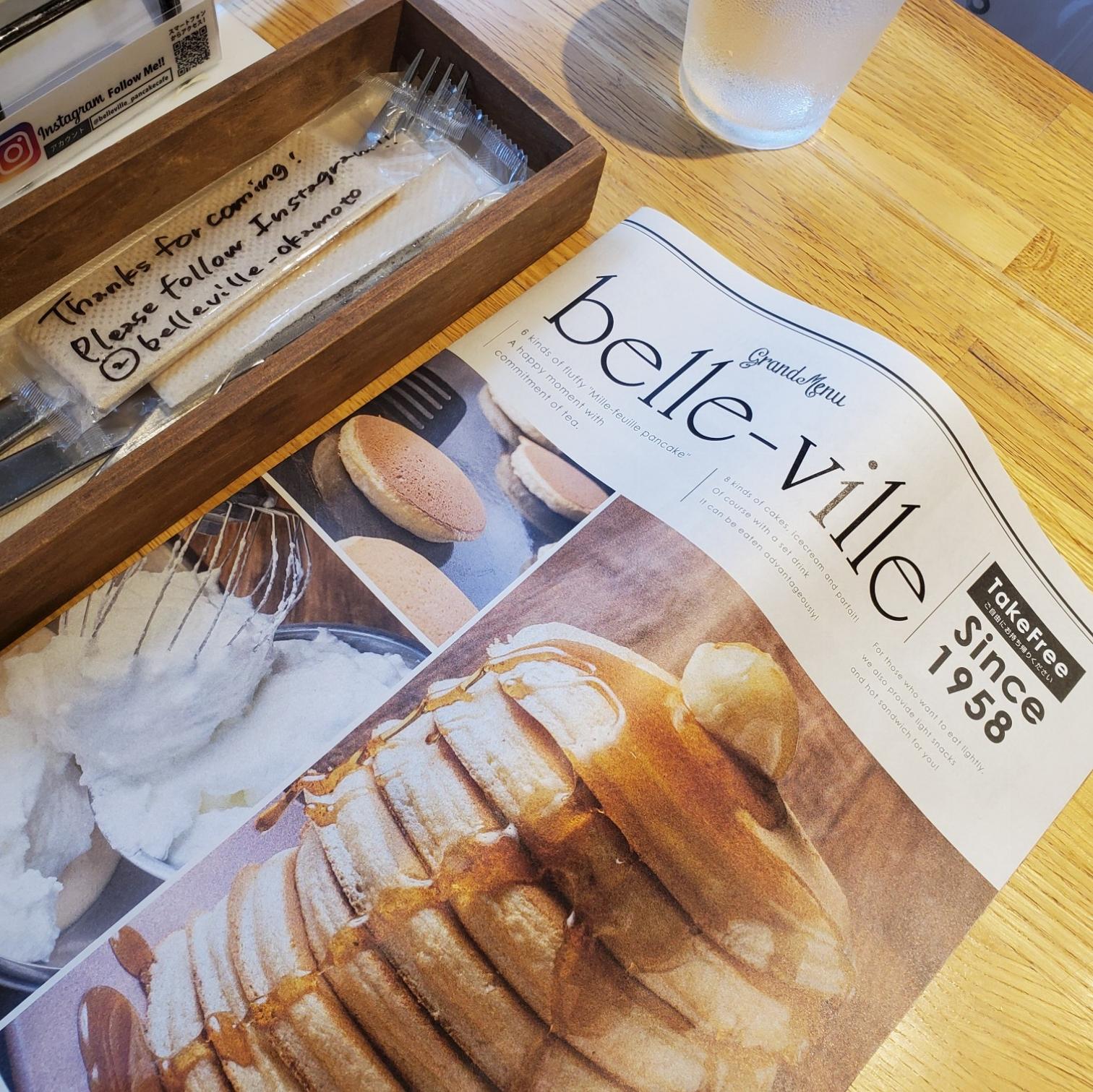 ≪神戸カフェ≫ふわふわ&とろとろパンケーキ♡【belle-ville】_2
