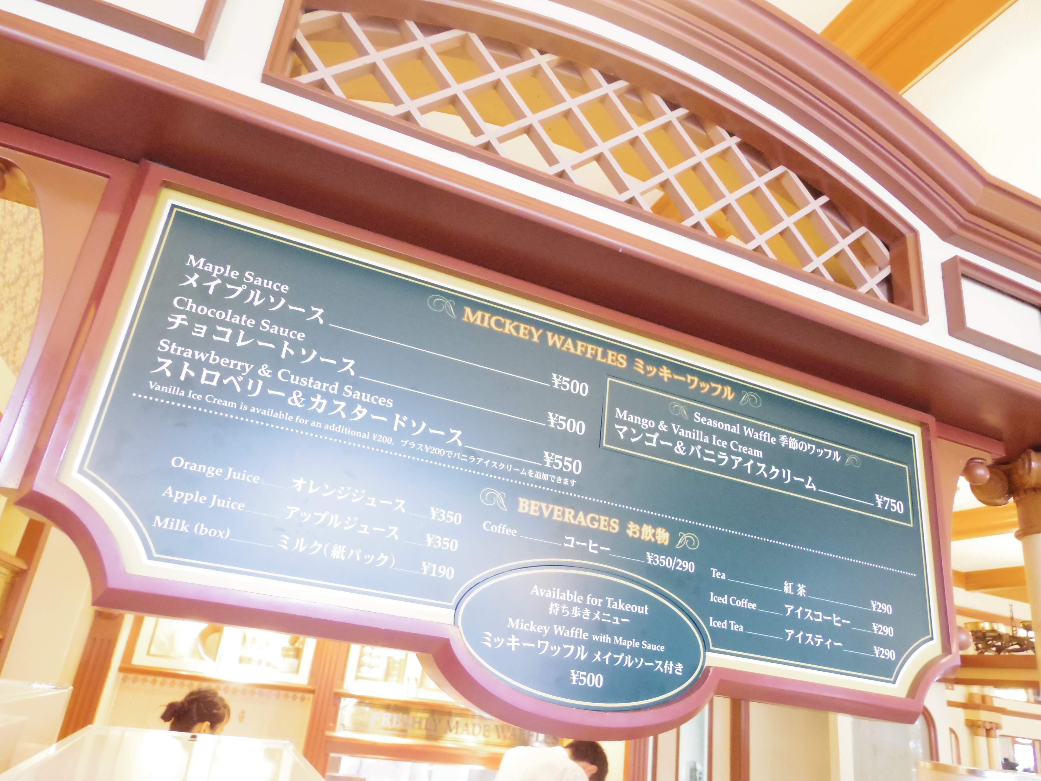 【厳選】東京ディズニーランド&シーで楽しめる!最新食べ歩きメニュー_2
