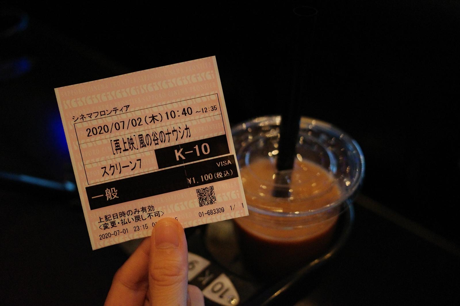 【風の谷のナウシカ】#一生に一度は映画館でジブリを_2