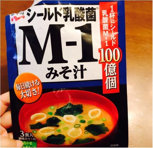 トマトジュースが大変身!!冬にぴったり。レンジでチンするだけ〜〜〜_5