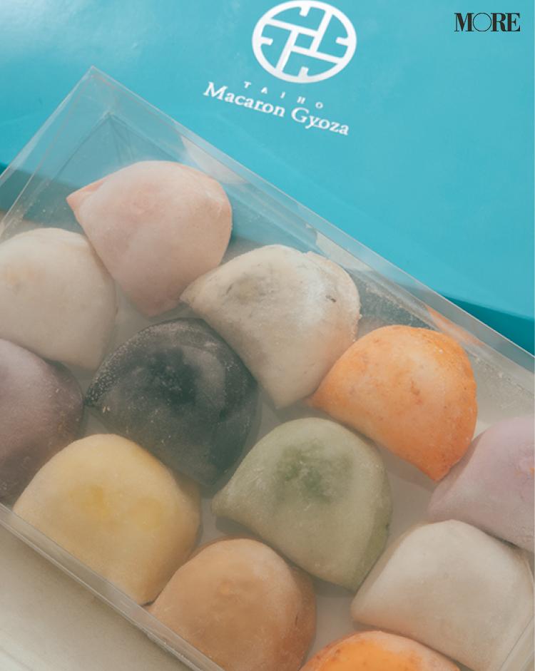 兵庫県のおすすめお取り寄せグルメ「大鳳餃子」のマカロン餃子
