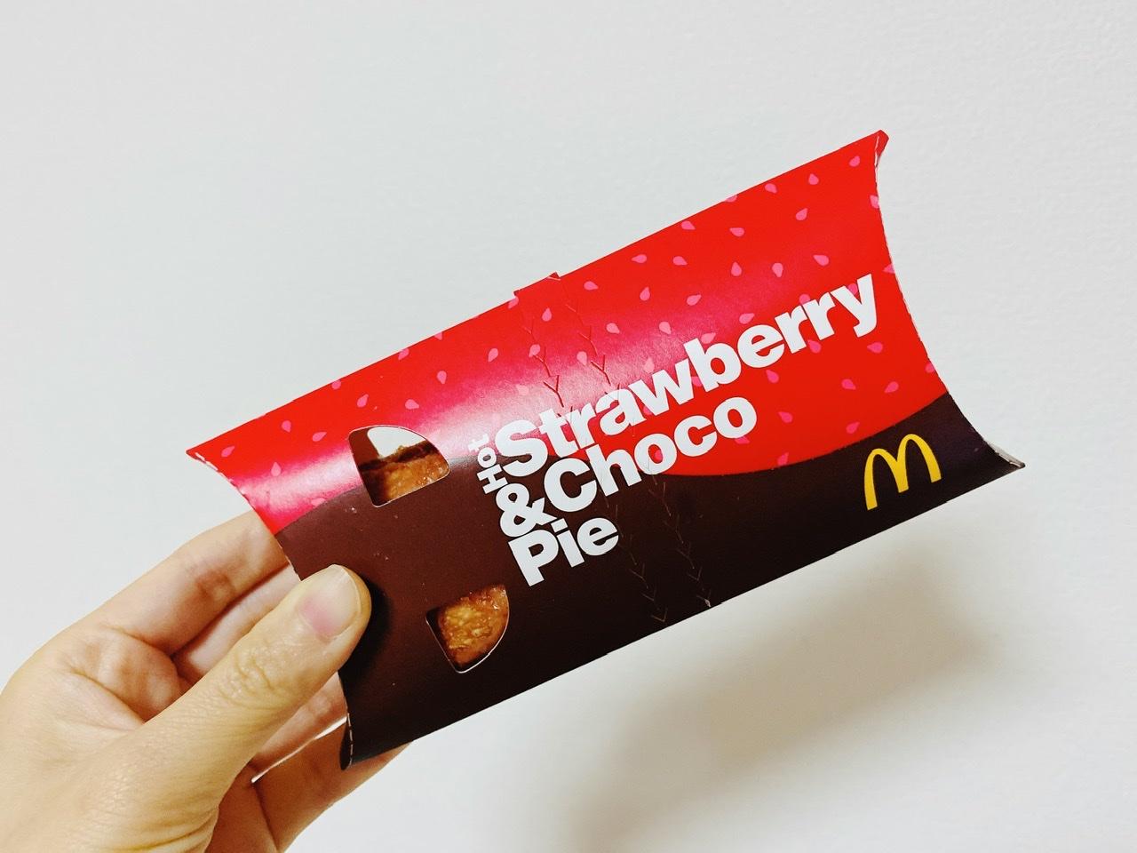 【マクドナルド】の苺スイーツも要チェック!期間限定《ずるいチョコいちごパイ》が新登場★_4