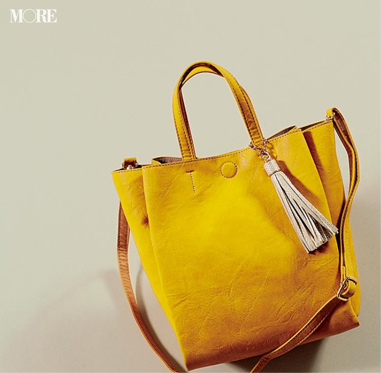 働く女性の通勤バッグ特集《2019秋冬》- 軽い、洗える、A4サイズetc. 人気ブランドからプチプラまでおすすめのお仕事バッグ_23