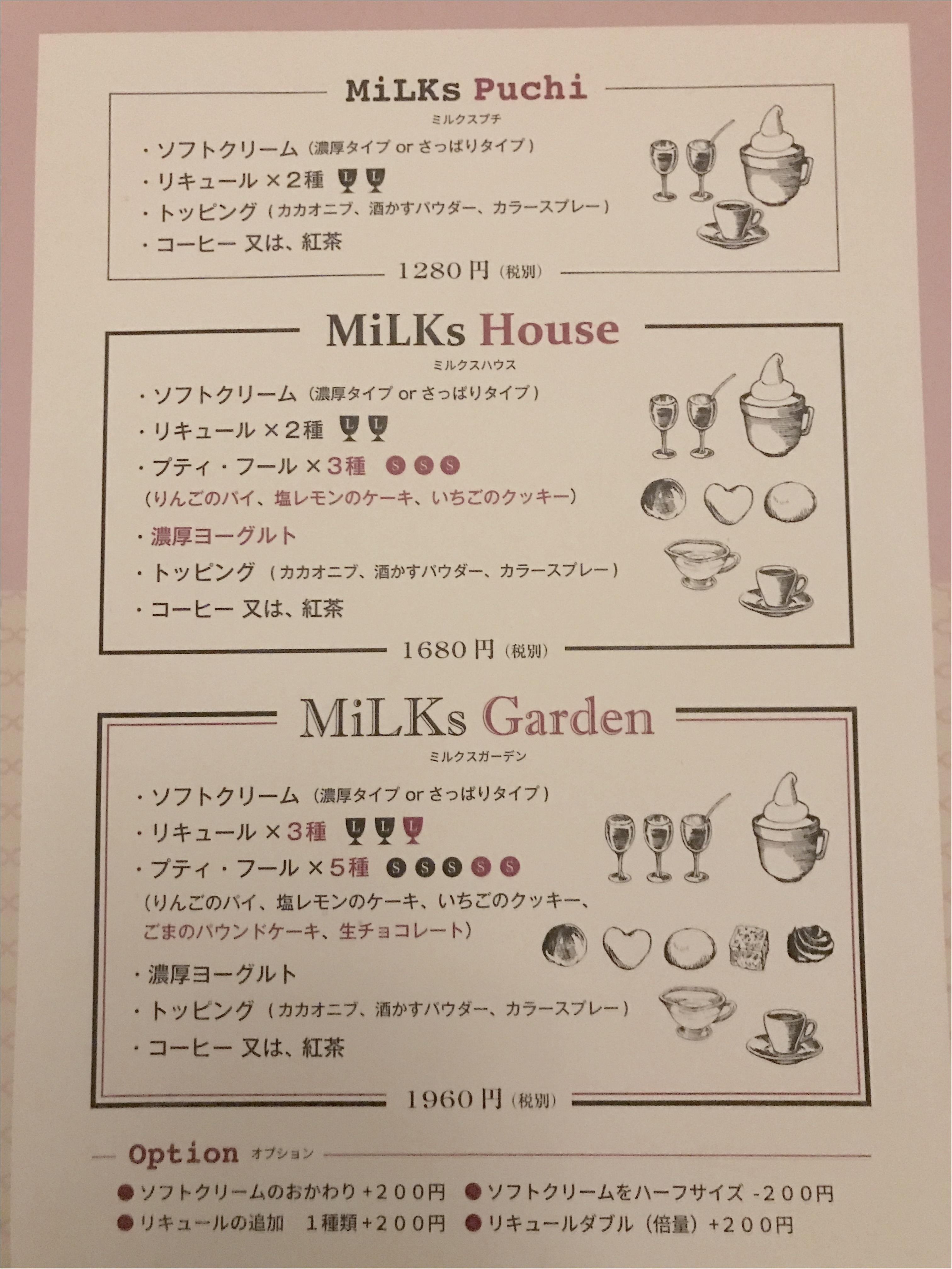 【FOOD】恵比寿のカフェはココもおすすめ♡!新感覚ソフトクリーム×かわいいいっぱいの「MiLKs」_3