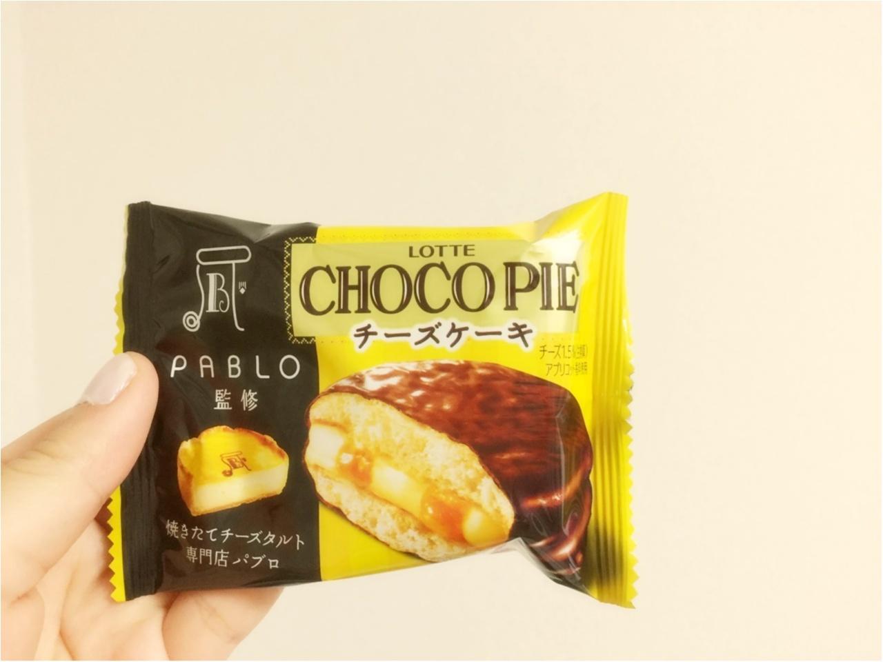 PABLO監修CHOCOPIEチーズケーキ♡*_1