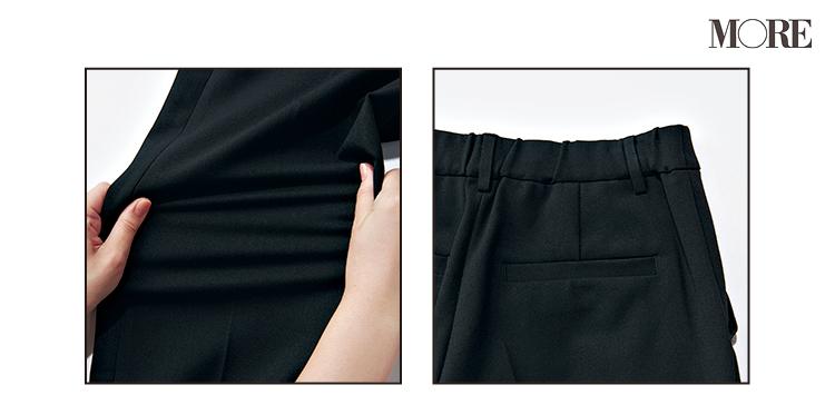 Sサイズ女子の「史上最高にきれいに見えるパンツ」はこれでした!! 『アテニア』のテーパードパンツを徹底解剖  PhotoGallery_1_3