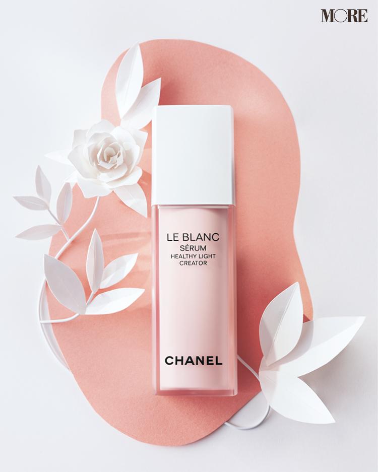 『CHANEL』の美白美容液「ル ブラン セラム」