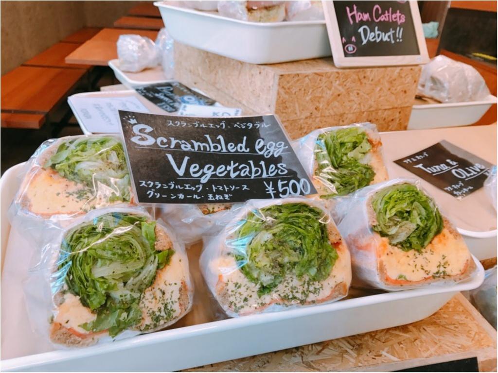 【萌え断サンド】まるで野菜ブーケ!ボリューム満点《POTASTA(ポタスタ)》のサンドイッチが美味しすぎる♡♡_2_1