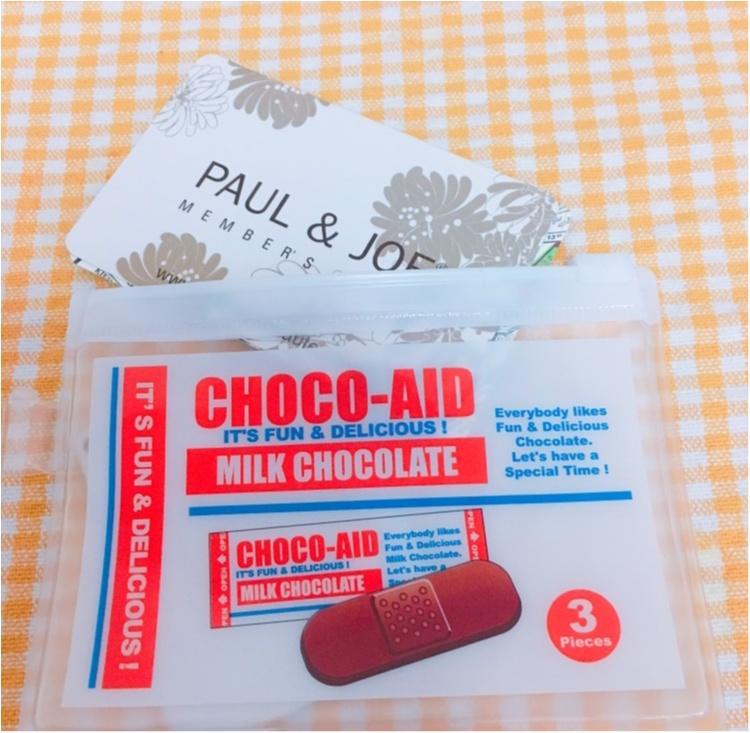 """《これを食べると治っちゃう?!♡》大切な人へ見た目もかわいい""""チョコエイド""""なんていかが♡?_4"""