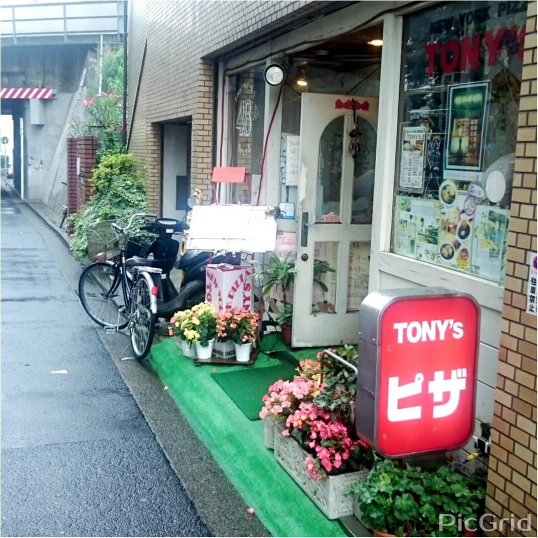 ☆チーズたっぷりのTONYSピザ☆_1