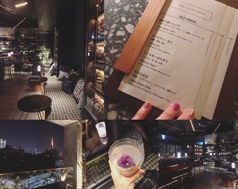 おしゃれホテル「THE LIVELY 麻布十番」photoGallery_1_11