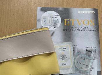 【MORE3月号】1月28日、本日発売です!!付録は嬉しい!!!〈ETVOS〉春の美肌4点セットです⑅︎◡̈︎*