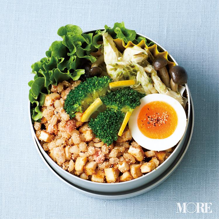 糖質オフダイエット中の人のランチに♡ 「おいしいローカーボ弁当」のレシピ、伝授します。【#お弁当 12】_1