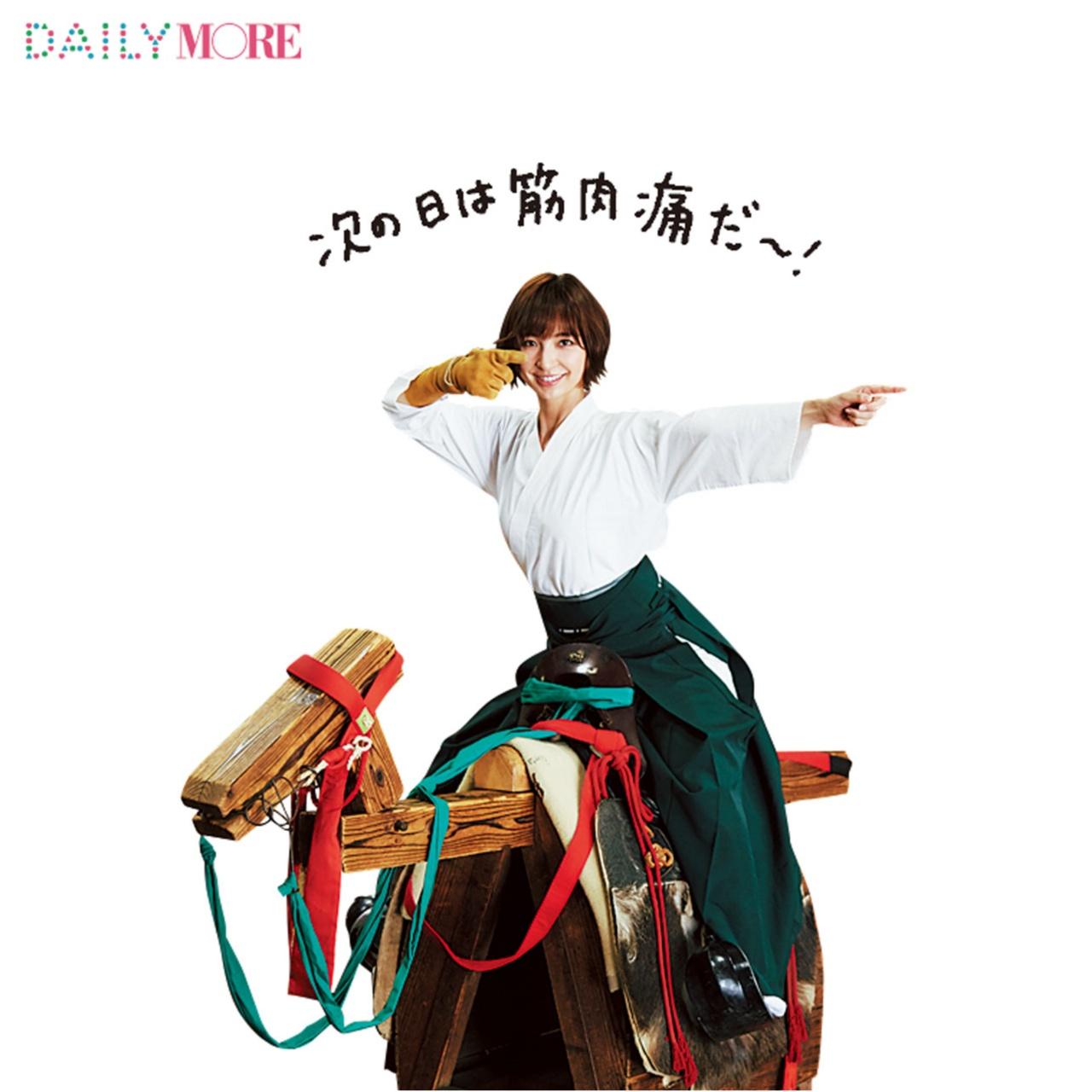 篠田麻里子と学ぶ、話題の「弓道」の楽しみ方!【麻里子の「和」コトハジメ】_2