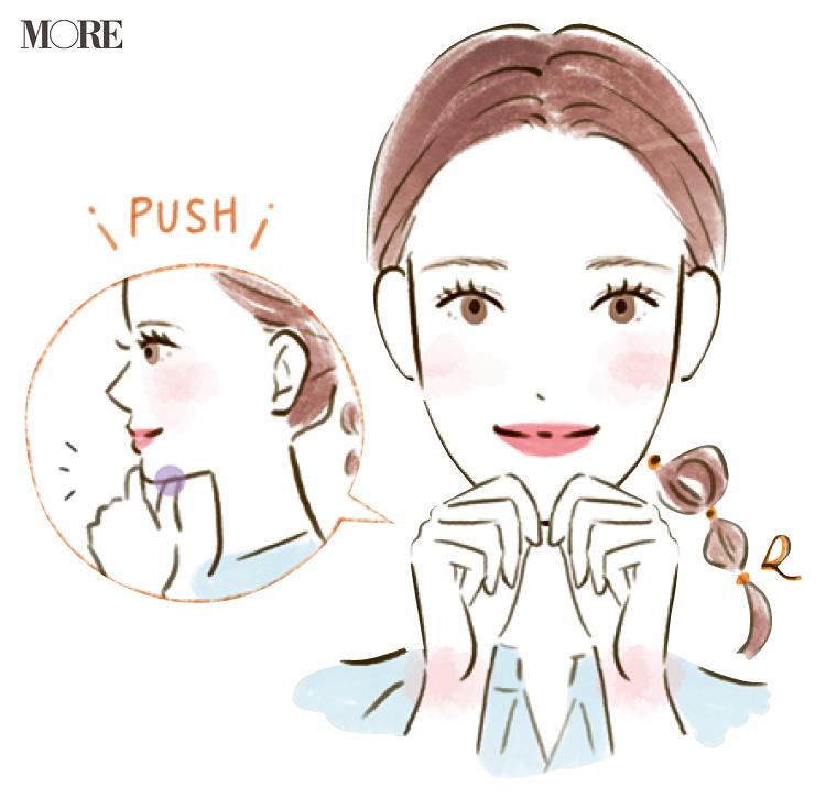 美しい歯と息の秘密は「だ液」だった!! ツボ押しや納豆など、だ液分泌を促す習慣を取り入れ、10年後のキレイに差をつけよう_2