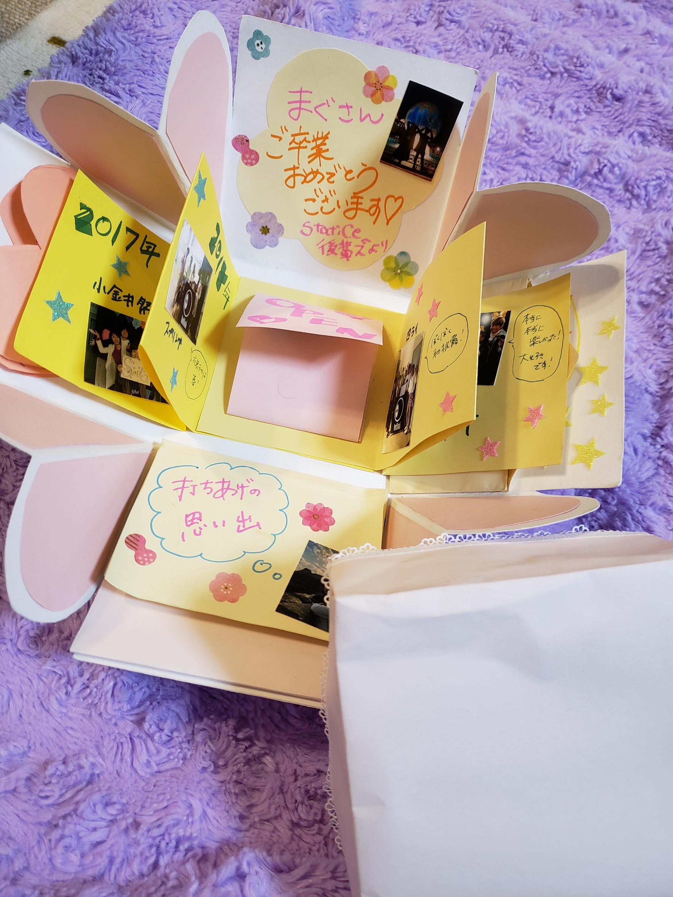 【感動しちゃう!】卒業ライブでもらった寄せ書きが感動の宝石箱\(^_^)/_3