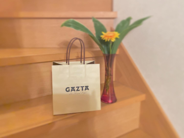 【GAZTA】チョコレートバスクチーズケーキを初体験!_1