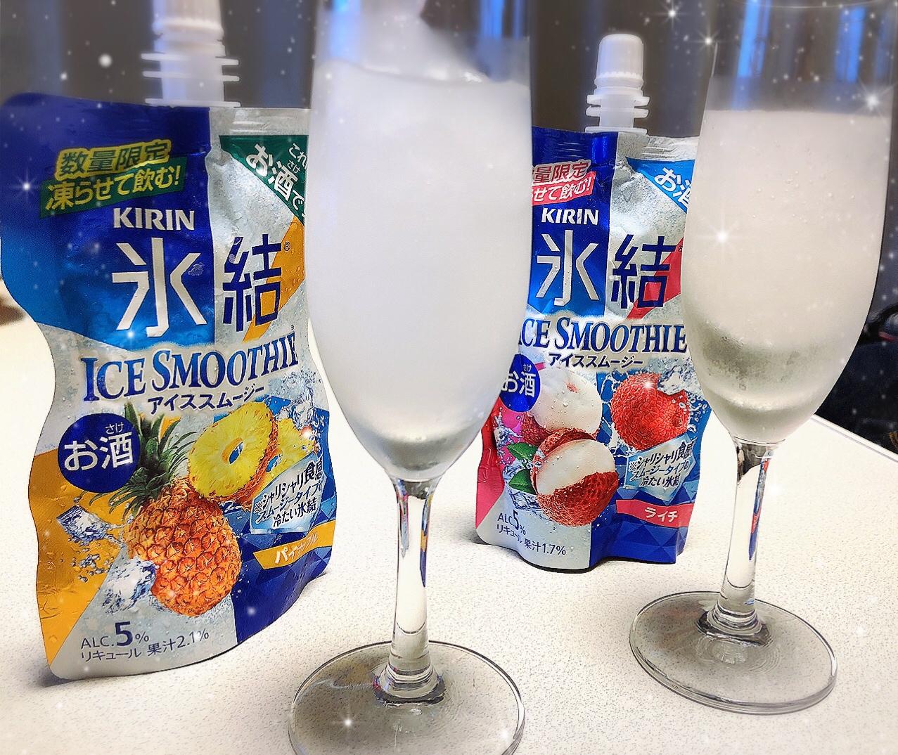 【#夏!6/23〜数量限定】おうちでフローズンカクテルみたいな贅沢感を(*´꒳`*)!凍らせて飲む♩涼し〜いアイススムージーはコレ!_2