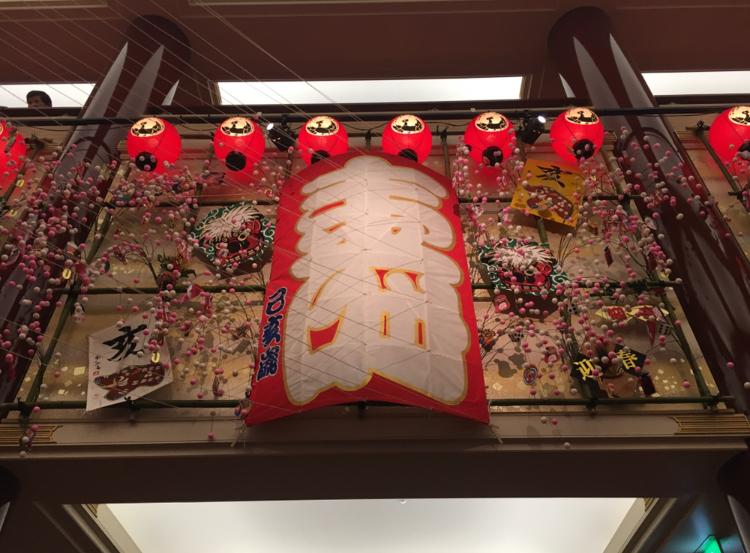 【歌舞伎のススメ其の4】歌舞伎座限定!新年にぴったりの紅白もち入り《めでたい焼き》♡♡_2