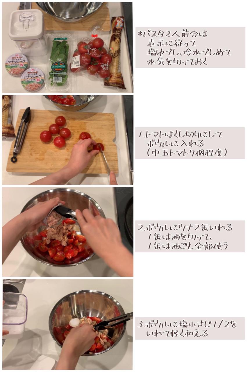 【レシピ】カッテージチーズでオシャレシピ3選_4