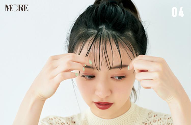 ポニーテールには、透け感のある軽めの前髪「束透けバング」が相性抜群! たった4プロセスで簡単いまどきヘアスタイルが完成_6