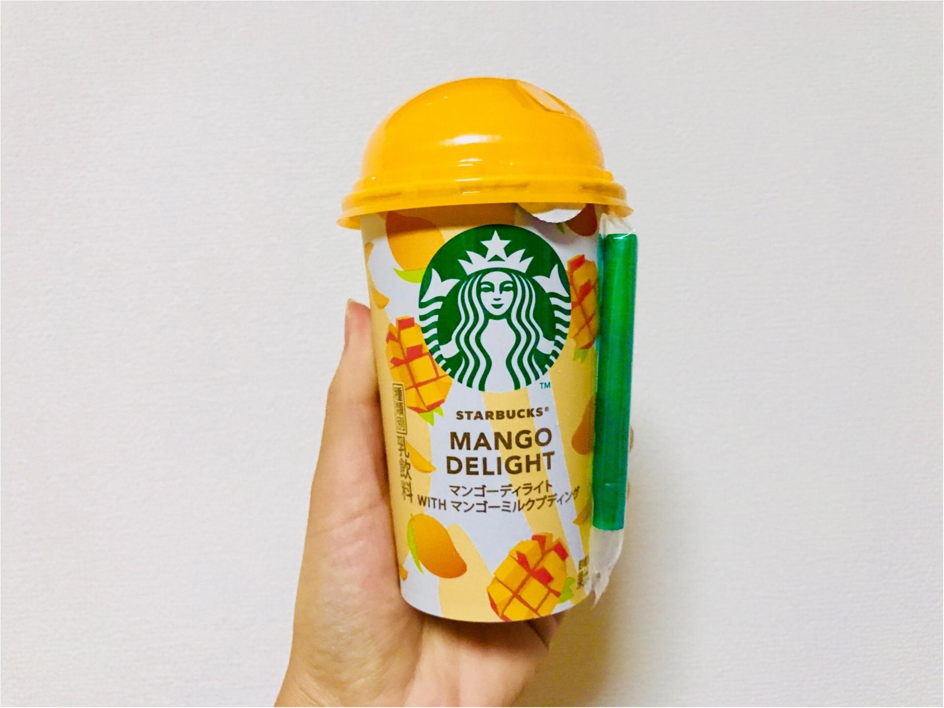 【スタバ】本日発売!夏限定チルドカップ新作★《マンゴーミルクプディング》が美味♡_2