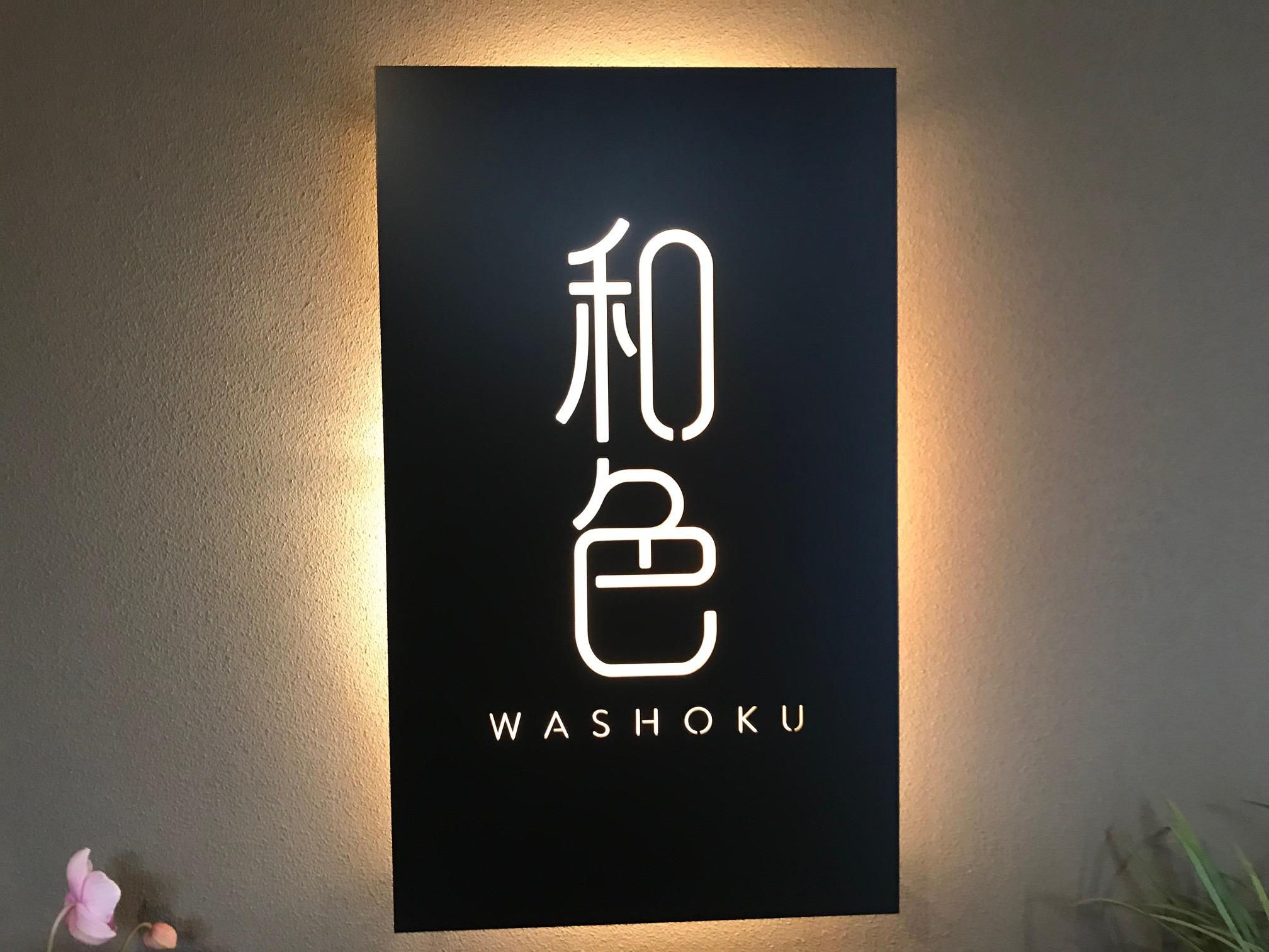 浅草でオリジナル手まり寿司を作ろう! 『体験Dining 和色 -WASHOKU-』で2020年最初の女子会してみない?_1